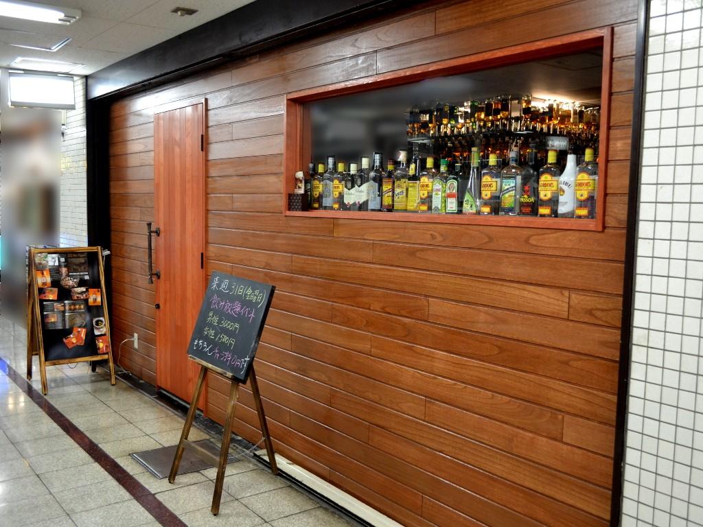 JR茨木駅前のバー・Bar Figaro外観